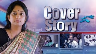 Cover Story Latest Episode Asianet News Channel 30/07/15