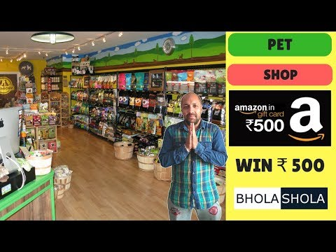 Pet Care - Product | Open Your Own Shop | You Can Start Business Pet Store | Shop - Bhola Shola