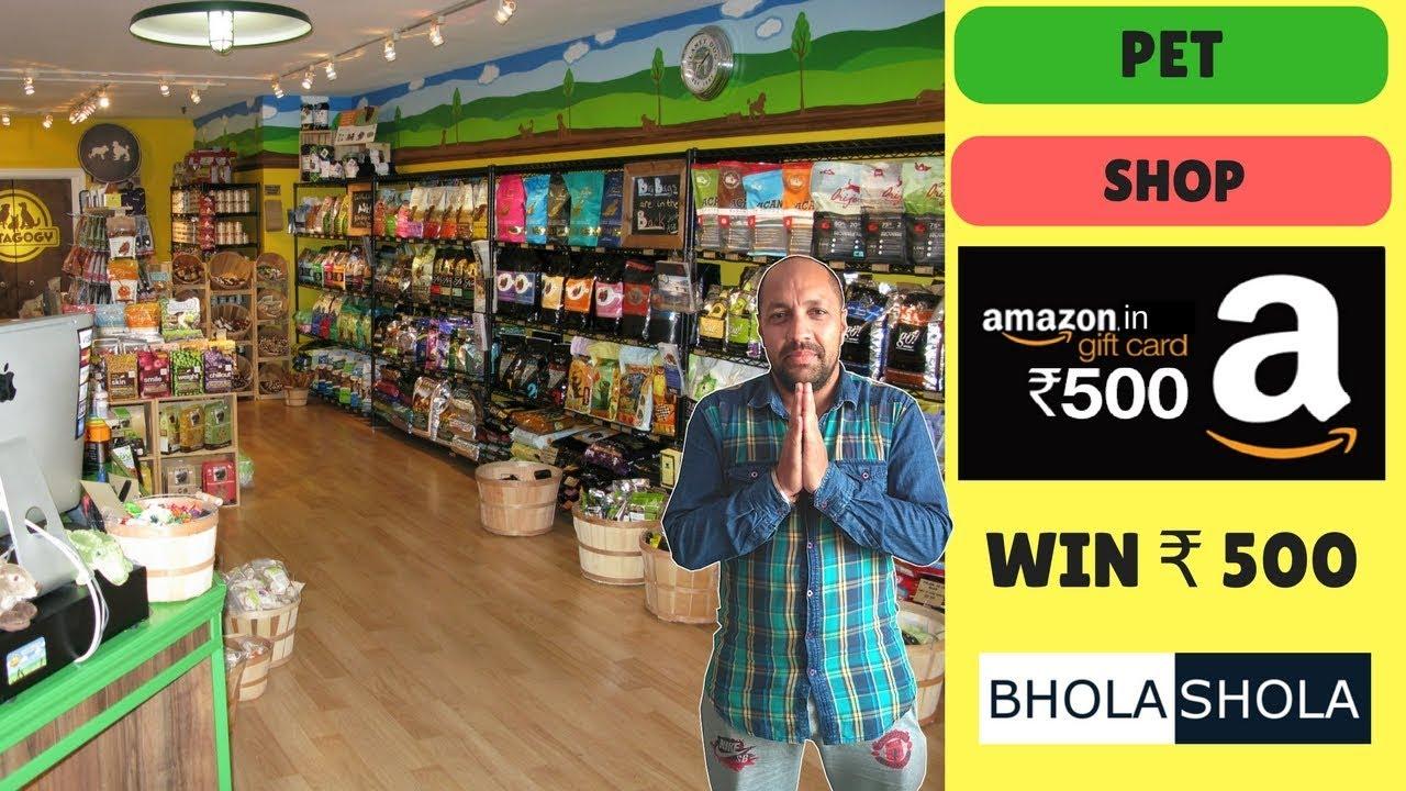 Pet Care - Start a Business Pet Shop - Bhola Shola