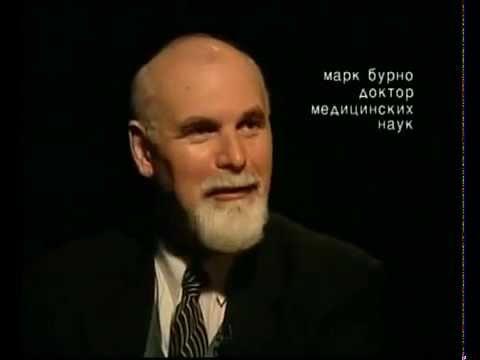 Чем отличаются психиатр, психотерапевт, психолог?