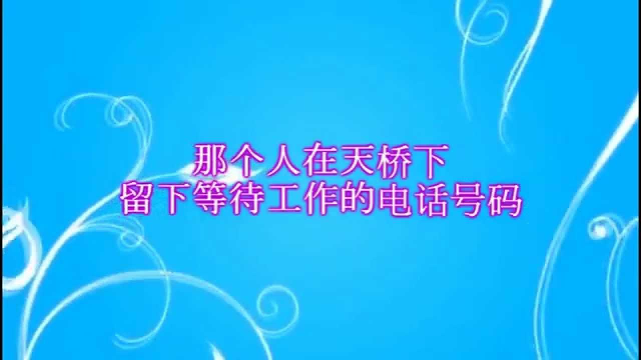 阿杜 ~ 撕夜 (Lyrics)