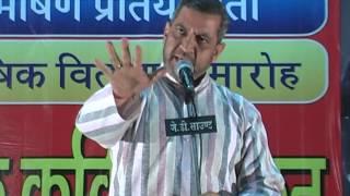 """""""Bharat Maa ki Jai Jaikaar karegi"""" by Kavi Yogendra Sharma"""