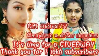 Giveaway announcement for 1 lakh subscribers/ 1 லட்சம் subscribers பரிசு போட்டி.