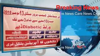Care News Health & Education