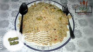 Simple Chana Pulao Homemade Recipe || How To Make Chana Pulao