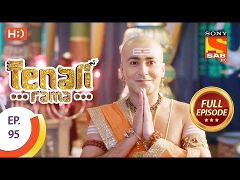 Tenali Rama - तेनाली रामा - Ep 95 - Full episode - 16th November, 2017