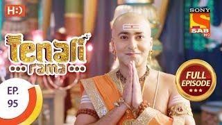 Tenali Rama - तेनाली रामा - Ep 95 - Full episode -16th November, 2017