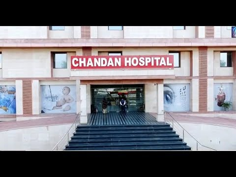 A WONDER MEDICAL INSTITUTION OF UP : CHANDAN HOSPITAL LUCKNOW