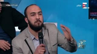 محمد شيحة لـ كل يوم: في فجوة كبيرة بين البرلمان والشعب