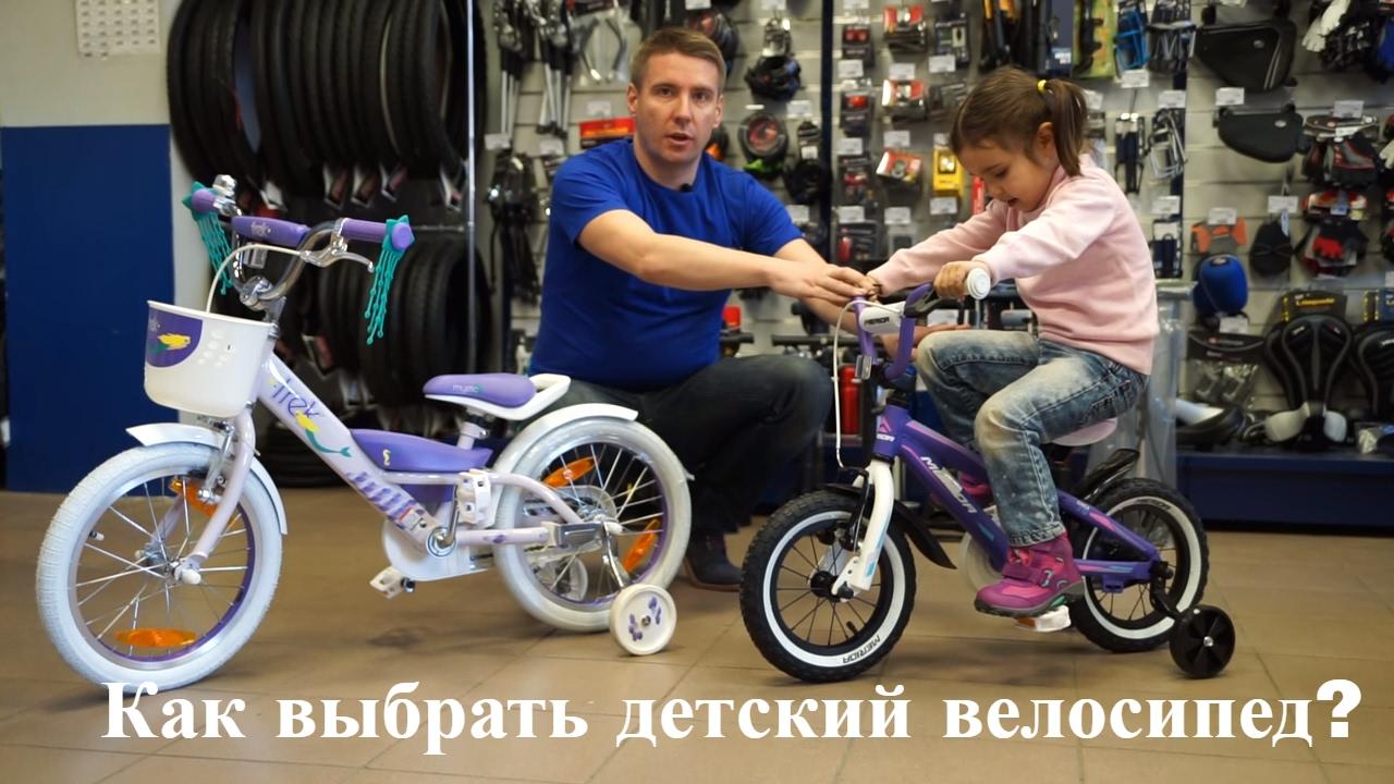 Все модели детских велосипедов делятся, исходя из возраста ребенка. Велосипед купить детский в настоящее время не является проблемой,