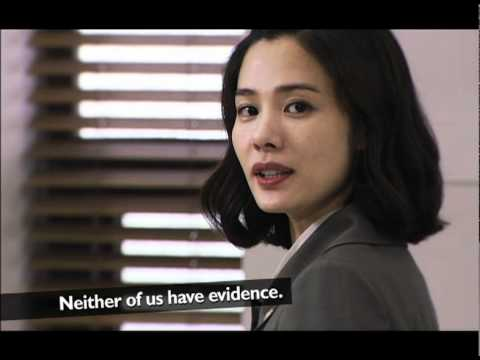 [Trailer] The Partner (파트너) - English