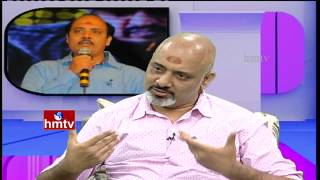 ramajogayya-sastry-about-iteminspirational-and-comedy-songs-prasthanam-hmtv