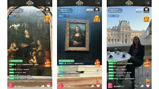 Musée du Louvre Partners With Alibaba to Reach Chinese Fans