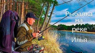Рыбалка на реке Илия Ловля леща на реке Фидерная ловля