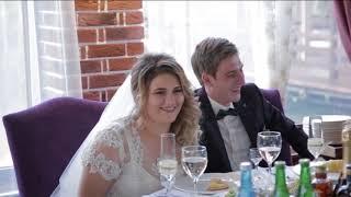Свадьба Анатолия и Александры