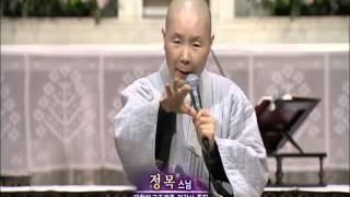 2014년도 대림절 특강Ⅱ - 정목 스님