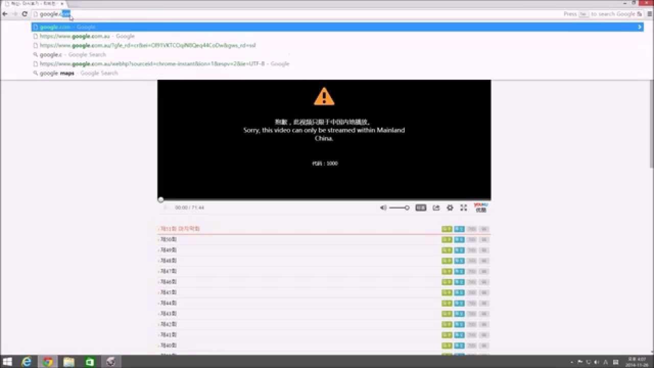 Three Ways to Watch Youku Outside China - Wondershare