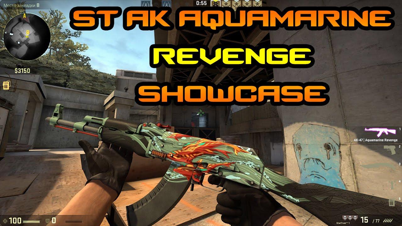 Stattrak Ak 47 Aquamarine Revenge Skin Showcase Youtube