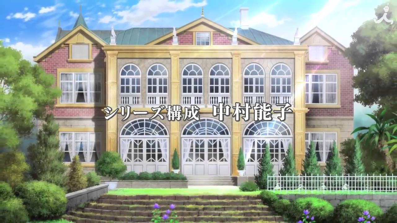 Shounen maid anime trailer youtube