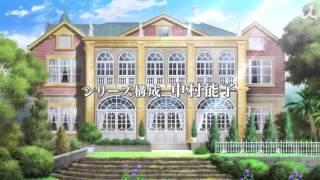 Shounen Maid (anime trailer)