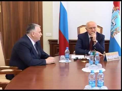 Нового начальника УФСБ России по Самарской области представили губернатору