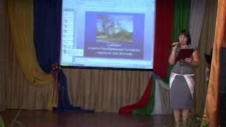 Первый урок в школе Аз Буки Веди в Болграде