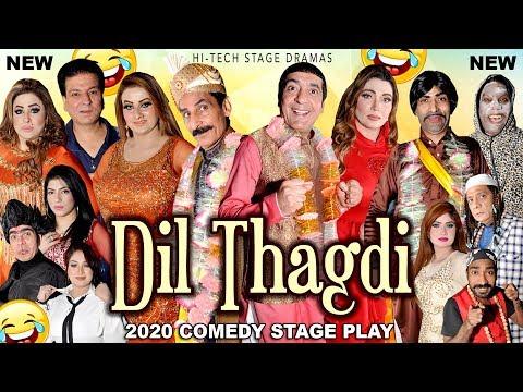 Iftikhar Thakur, Zafri Khan & Khushboo | DIL TAGDI (2020) | New Full Punjabi Comedy Stage Drama