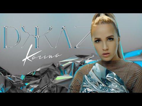 KARINA - Джаз (Премьера клипа 2021) 16+