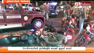 Chennai : Police Bravely arrested Robbers inspite of Deadly weapons | Polimer News