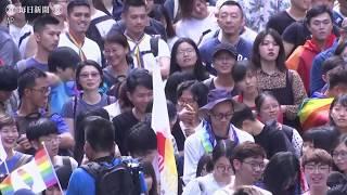 台湾で同性婚法が成立 アジアで初