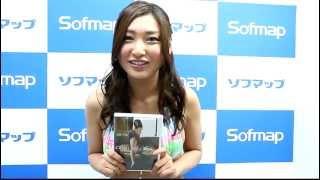 DVD『Chiaki Ota x WATARU「太田千晶」』発売記念イベント。 DVDの内容...