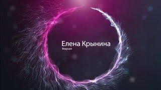 """Евгения Савинкина """"Не обмани"""" (музыка А. Дюбюка, слова Г. Гейне)"""