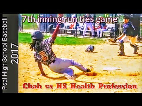 7TH INNING RUN TIES GAME  2017 C.H.A.H vs HS HEALTH PROFESSION