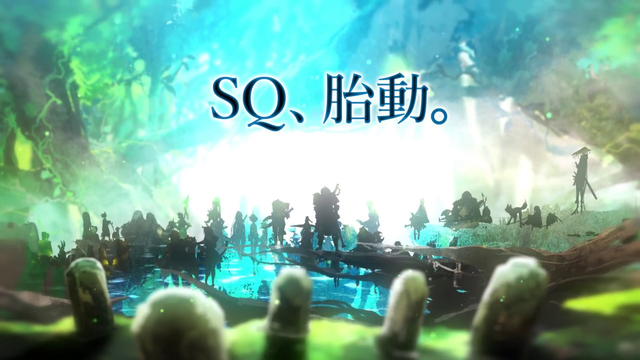 3Ds Future Releases atlus teases the future of etrian odyssey one week before