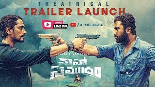 Maha Samudram Trailer Launch LIVE | Sharwanand, Siddharth, Aditi Rao Hydari | Ajay Bhupathi Image