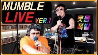 mumble-live-1