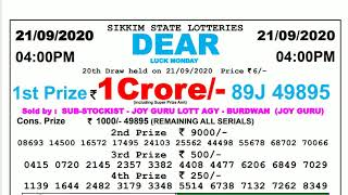 Lottery Sambad Result Live 04.00pm 21.09.20 Sikkim State Lottery Live gdn