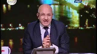سيد علي ينتصر للنجم محمد صلاح بعد صوره مع باسم يوسف وحضن عارضة الازياء البرازيلية