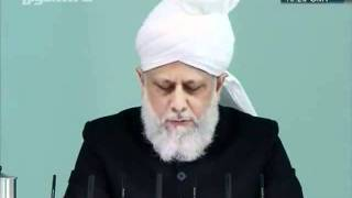 ZIKAR QURBANI KHUTBAH JUMA URDU PRESENTED BY KHALID QADIANI clip2