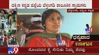 TV9 Flood Relief Materials Reach Victims In Chitradurga, Mangaluru & Dakshina Kannada