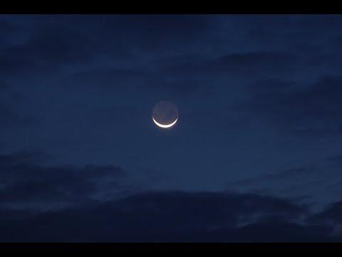 Hilal (Sabit Bulan Muda) Awal Ramadhan 1438 H Hari Kedua