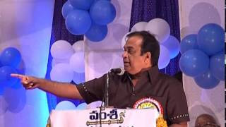 SPEECH BY SRI BRAHMANANDAM