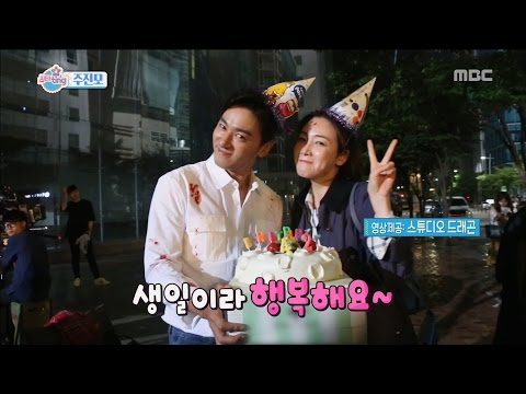 [Section TV] 섹션 TV - Choi Ji-woo lead birthday party 20161009