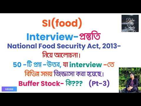 PSC, SI(Food) II 50  Frequently Asked Questions In The Interview And Answers Of All Of Those II NFSA