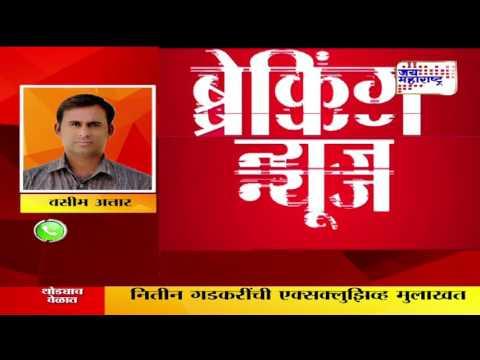 Solapur MIM members #3B968B