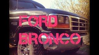 видео Отзывы о ford bronco (форд бронко) с фото обзор и отзывы владельцев