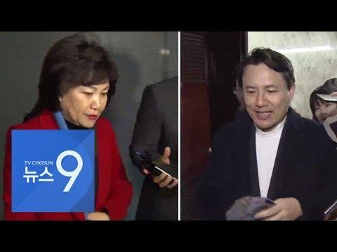 """김순례 '당원권정지'·김진태 '경고'…여당 """"솜방망이 처벌"""""""