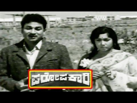 Paropakari || Kannada Full Length Movie