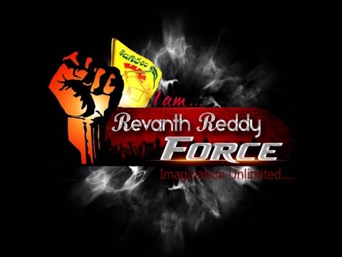 Revanth Reddy New Song Teaser 2017 ||  Revanth Reddy Force || Imagination Unlimited ||