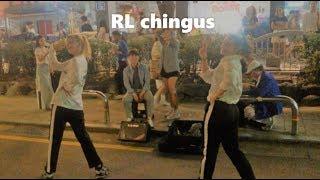 20190908 홍대버스킹  RL chingus - 블락비 (Block B) - HER